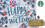 Happy Holidays 2016 (front)