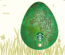 Easter Egg Mini - (green)