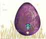 Easter Egg Mini - (purple)