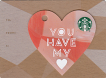 Mini Valentines 2016 - Heart