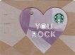 Mini Valentines 2016 - Rock