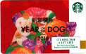 Year of the Dog (2018)
