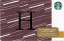 Monogram H (Front)