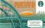 Portland (front)