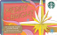 Merry & Bright (front)