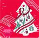 Christmas Tree Mini 2017