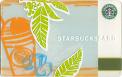 Summer Trio (Frappuccino)