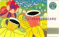 Coffee Tulips
