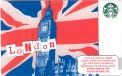 Big Ben (UK)